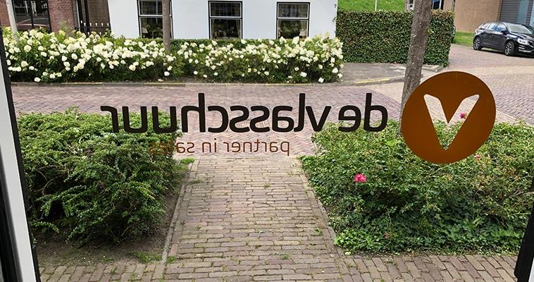 De Vlasschuur Nieuw Beijerland - referentie ICT deur